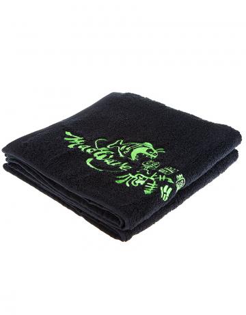 Towel Fish Towel