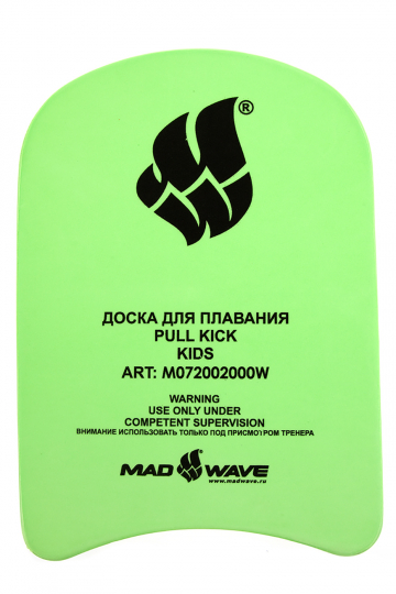 Swimming board Kickboard Kids