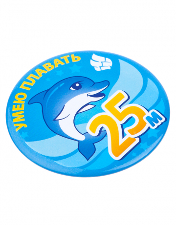 Badge pin Can swim 25