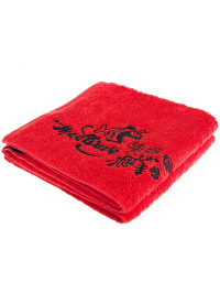 Towel Fish Towel