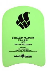 Swimming board Kickboard Kids