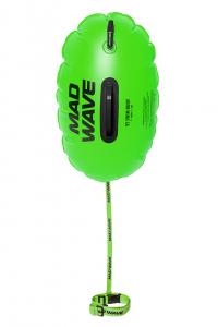 Inflatable buoy VS Swim Buoy